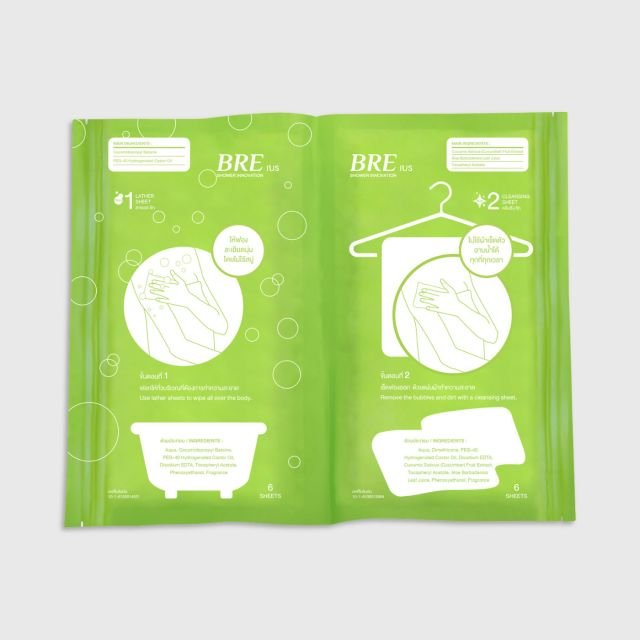 Shower with no Water and soap Dermalogy Test 1 Pack can be use 6 Times Bre Dry Shower Dry Body Cleaning Waterless Shower Soap Shower Sheet